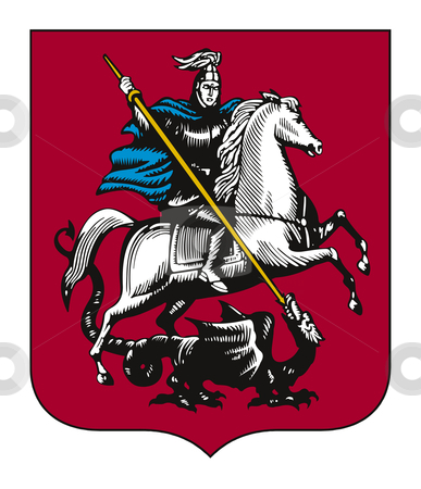 Moscow coat of arms stock photo, Illustration of Moscow city coat of arms, Russian Federation. by Martin Crowdy