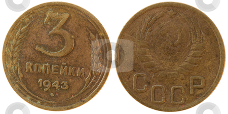 The Soviet Union coin three copecks  stock photo, The Soviet Union coin three copecks on black by Alexey Romanov