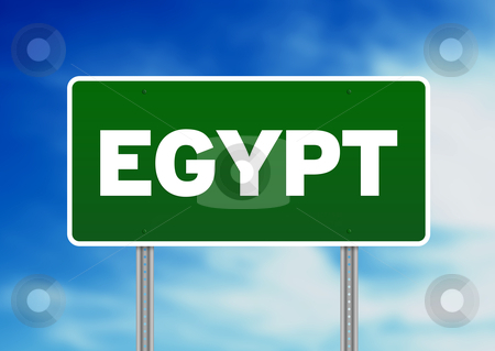 Egypt Highway Sign stock photo, Green Egypt highway sign on Cloud Background.  by kbuntu