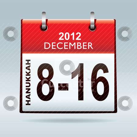 Hanukkah 2012 stock vector clipart, Jewish hanukkah 2012 dates in december with red calendar by Michael Travers