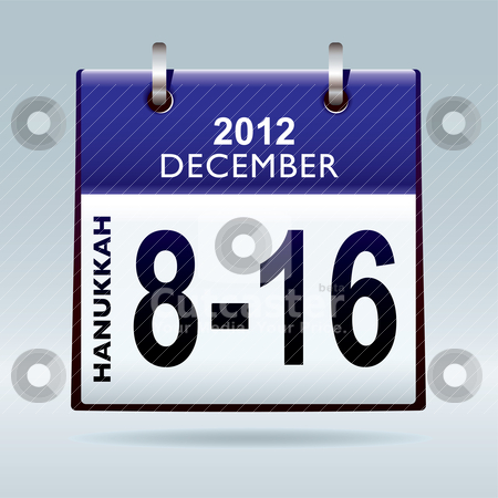 Hanukkah 2012 blue stock vector clipart, Jewish hanukkah 2012 dates in december with blue calendar by Michael Travers