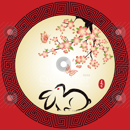 Chinese New Year greeting card stock vector clipart, Chinese New Year greeting card by meikis