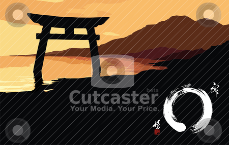 Zen landscape stock vector clipart, Zen landscape at sunset illustration. Vector file available. by Cienpies Design