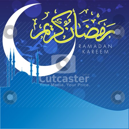 Ramadan Kareem stock vector clipart, Vector design for celebrating Ramadan, the Islamic holy month by HypnoCreative