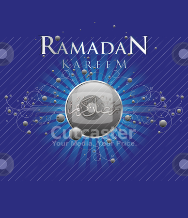 Ramadan Kareem stock vector clipart, Abstract Ramadan Kareem celebration design with modern ornamentation and calligraphy by HypnoCreative