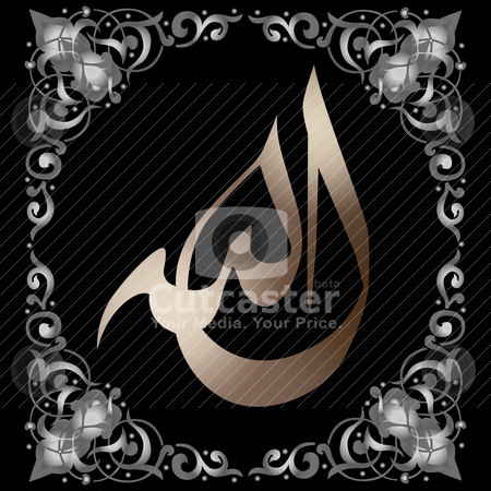 Arabic_Calligraphy_in_Oriental_Frame stock vector clipart, Beautiful Allah calligraphy in golden tones surrounded by silver ornaments by HypnoCreative