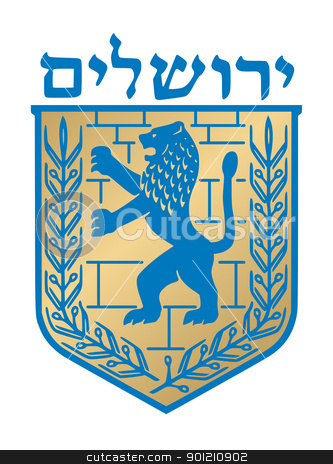 Jerusalem city coat of arms stock photo, Jerusalem city coat of arms; isolated on white background. by Martin Crowdy