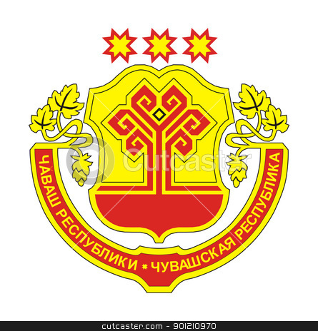 Chuvashia coat of arms stock photo, Russian federation state of Chuvashia coat of arms or seal; isolated on white background. by Martin Crowdy