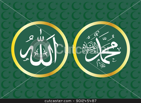 name of the god and mohammed in arabic stock vector clipart, name of the god and mohammed in arabic by Emir Simsek
