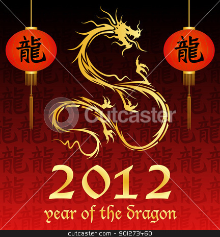 2012 Year of the Dragon stock vector clipart, 2012 Year of the Dragon Design with chinese theme by TheModernCanvas