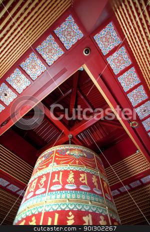 Prayer Wheel stock photo, A very large buddhist prayer wheel by Tyler Olson