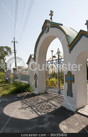 Gate at entrance to Church, Chernobyl, Ukraine stock photo, Gate at entrance to Church in Chernobyl, Ukraine by Iryna Rasko
