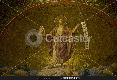 Hagia Maria Sion stock photo, The interior wall of