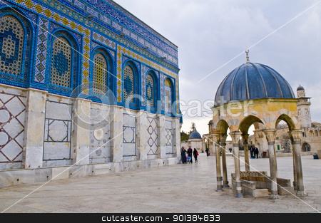 Dome of the rock stock photo, JERUSALEM - NOV 03 : Palestinian worshipers in the