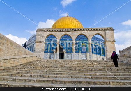Dome of the rock stock photo, JERUSALEM - NOV 03 : Palestinian woman near the