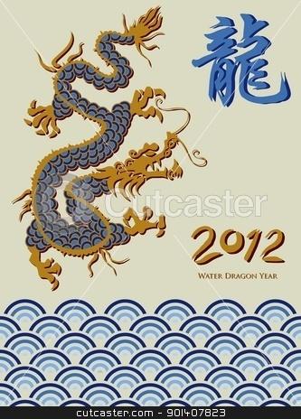2012 dragon year calendar design stock vector clipart, Chinese 2012 Dragon year calendar design. by Cienpies Design