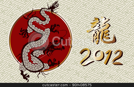 2012 year of dragon. stock vector clipart, Black and white dragon silhouette on a red circle with golden number 2012 on gray background. by Cienpies Design