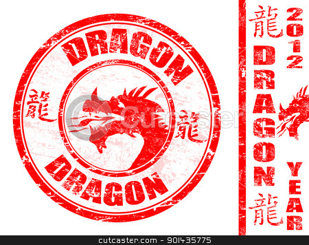 Dragon zodiac sign stock vector clipart, Dragon chinese zodiac sign in grunge rubber stamp, vector illustration by radubalint