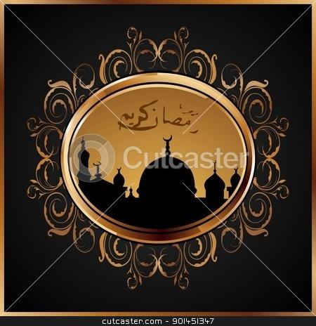 ramazan mubarak card with floral frame stock vector clipart, Illustration ramazan mubarak card with floral frame - vector by -=Mad Dog=-