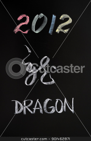Chinese new year of dragon 2012 stock photo, Chinese new year of dragon 2012 with a handwriting of Chinese character dragon by John Young