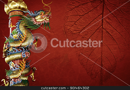 2012 Year of the Dragon Design stock photo, 2012 Year of the Dragon Chinese Style Design by Yuttasak Jannarong