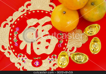 Chinese new year decoration stock photo, Blossom word with oranges and gold ingots by pixs4u