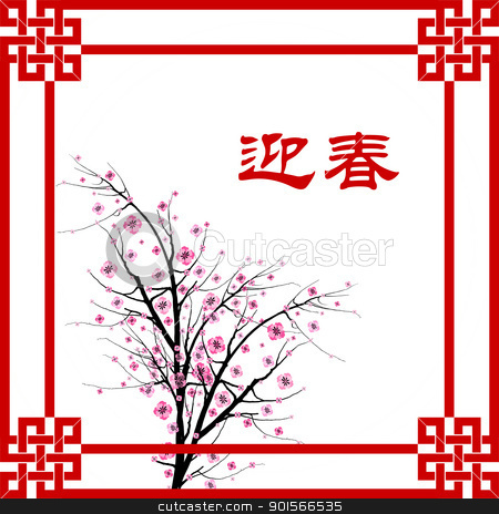 Chinese New Year stock vector