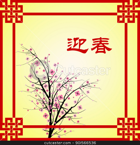 Chinese New Year  stock vector clipart, Chinese New Year greeting card background  by Ingvar Bjork