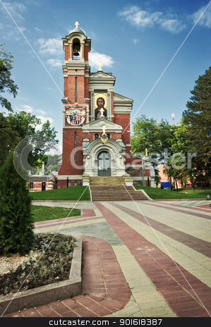orthodox church in park stock photo, orthodox church in green park by Petr Malyshev