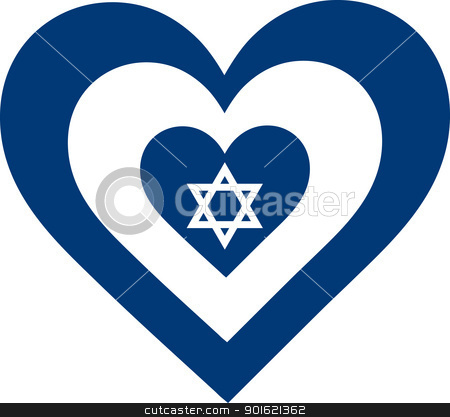 Israel Heart stock vector clipart, A concentric, heart shaped design, with national symbolism evocative of Israel. by Maria Bell