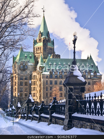 Confederation Canada stock photo, The canadian Parliament Confederation building on Wellington Street in Ottawa. by Michel Loiselle