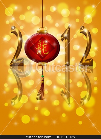 2012 New Year Lantern with Chinese Dragon Gold Calligraphy stock photo, 2012 Lunar New Year Lantern with Chinese Dragon Gold Calligraphy Text Illustration by Thye Gn