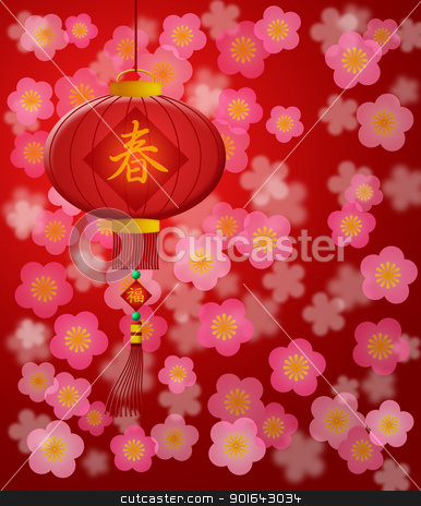 Chinese New Year Lantern with Cherry Blossom Red Background stock photo, Chinese New Year Cherry Blossom Red Background with Text for Spring on Lantern and Prosperity on Hanging Tag Illustration by Jit Lim