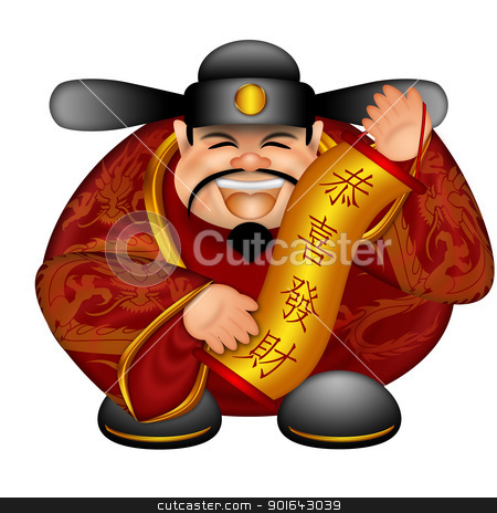 Chinese Money God With Banner Wishing Happiness and Wealth stock photo, Chinese Prosperity Money God Holding Scroll with Text Wishing Happiness and Wealth Illustration Isolated on White Background by Jit Lim