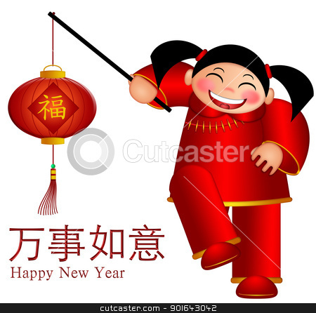 Chinese Girl Holding Lantern with Text May Wishes Come True stock photo, Chinese Girl Holding Prosperity on Lantern with Text May Wishes Come True in Lunar New Year Illustration by Jit Lim