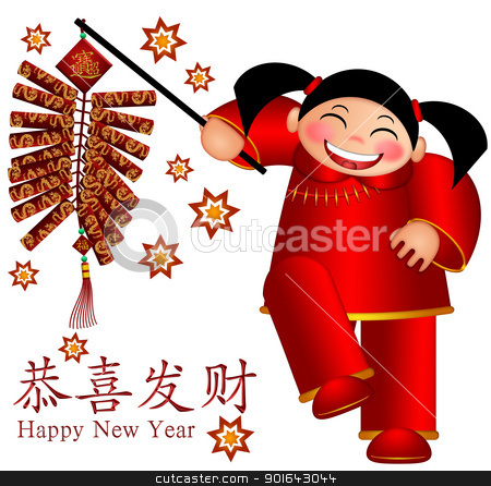 Chinese Girl Holding Firecrackers with Text Wishing Happiness an stock photo, Chinese Girl Holding Firecrackers with Text Wishing Happiness and Fortune and Bringing in Wealth and Treasure in New Year Illustration by Jit Lim