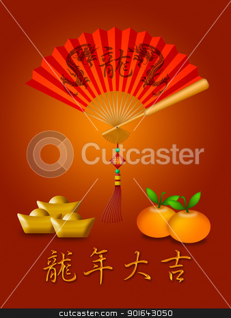 Chinese Dragon Fan with Gold Bars and Oranges stock photo, Chinese Fan with Dragons Symbol Text and Mandarin Oranges Gold Bars with Text Wishing Auspiciousness in Dragon Year by Jit Lim