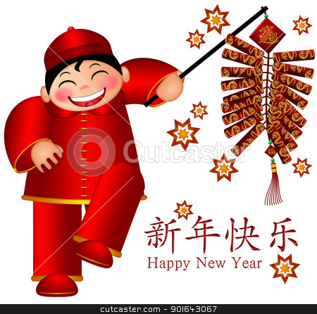 Chinese Boy Holding Firecrackers Text Wishing Happy New Year stock photo, Chinese Boy Holding Firecrackers with Text Wishing Happy New Year and Tag Saying Bringing in Prosperity Wealth and Treasure Illustration by Jit Lim