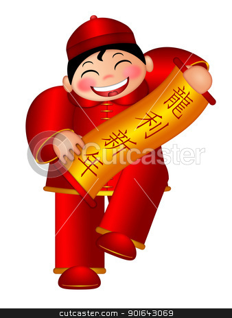 Chinese Boy Holding Scroll with Text Wishing Happy Dragon New Ye stock photo, Chinese Boy Holding Scroll with Text Wishing Good Luck in the Year of the Dragon Illustration Isolated on White Background by Jit Lim