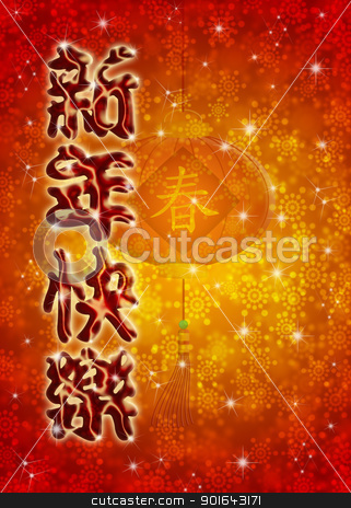 Chinese Happy New Year Greeting Text stock photo, Chinese Happy New Year Text Calligraphy Greeting  and Lantern with Spring Text on Blurred Snowflakes Background by Jit Lim