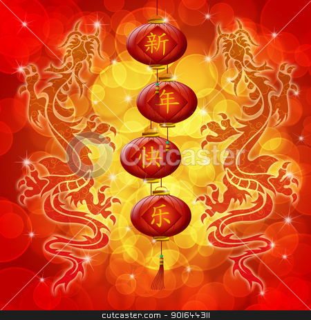 Double Dragon with Happy Chinese New Year Wishes Lanterns stock photo, Double Archaic Dragons with Happy Chinese New Year Wishes Text on Lanterns by Jit Lim