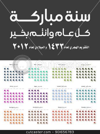 New year 2012 Calendar stock photo, Arabic Islamic New year 1433 Calendar and 2012 year Calendar with arabic typography by Designsstock