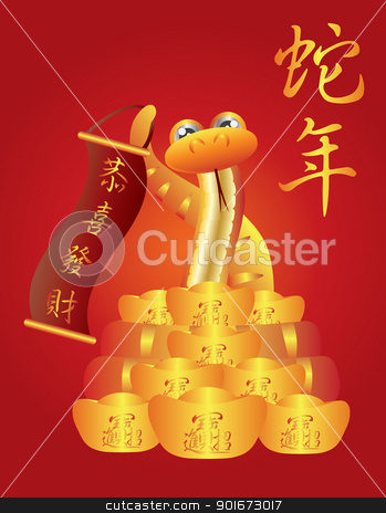 Chinese New Year Golden Snake Illustration stock vector clipart, Chinese New Year of the Snake with Gold Bars and Banner Wishing Happiness and Prosperity Text Illustration by Jit Lim