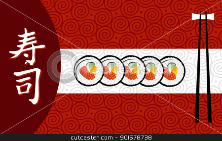 Sushi banner illustration. stock vector clipart, Sushi banner with ideogram handwritten over red background. Vector file layered for easy manipulation and custom coloring. by Cienpies Design