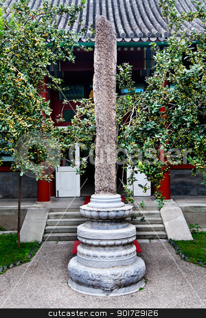 Stone Monument Soong Ching-Ling Wife Sun Yat-Sen Residence Garde stock photo, Stone Monument Soong Ching-Ling, Wife of Sun Yat-Sen, Garden and former residence of Soong Ching-Ling Residence Houhai, Beijing China. by William Perry
