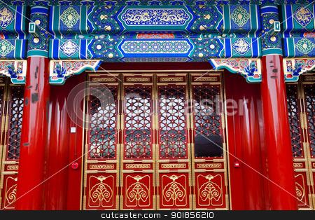 Yin Luan Din Great Hall Prince Gong Mansion Qian Hai Beijing Chi stock photo, Yin Luan Din Great Hall Prince Gong's Mansion, Beijing China. Built during Emperor Qianlong Reign. by William Perry