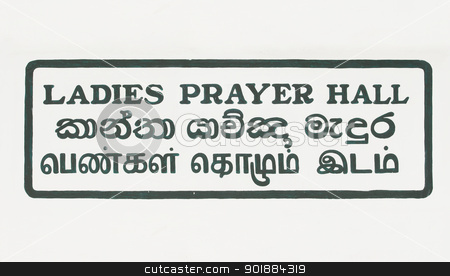 Note on mosque wall about female area stock photo, Note on mosque wall about female area in three languages (English, Tamil and Sinhalese): Ladies prayer hall by Iryna Rasko