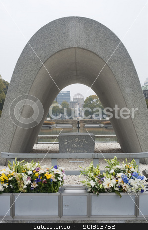 Hiroshima Peace Memorial Park stock photo, Shrine at the atomic bomb memorial park, Hiroshima, Japan by Stephen Gibson