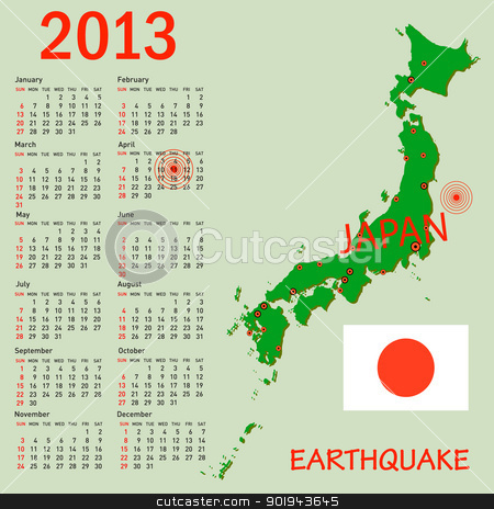 Calendar Japan map with danger on an atomic power station for 20 stock vector clipart, Calendar Japan map with danger on an atomic power station for 2013. Week starts on Sunday. by aarrows