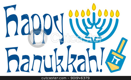 Happy Hanukkah Greeting stock vector clipart, The greeting Happy Hanukkah in headline form. by Jamie Slavy